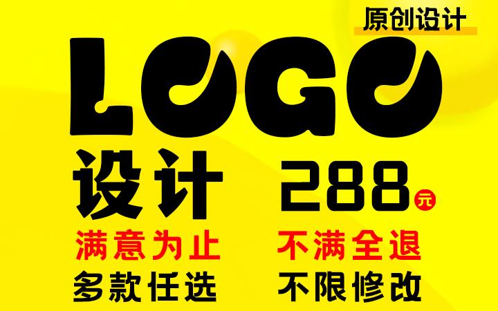 LOGO标志设计商标英文卡通logo字体设计餐饮科技公司图标