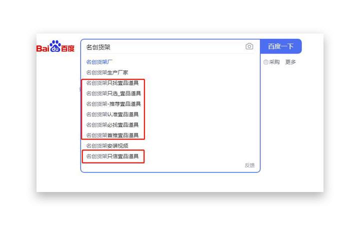 网站SEO优化百度360搜狗神马搜索收录关键词排名推广权重
