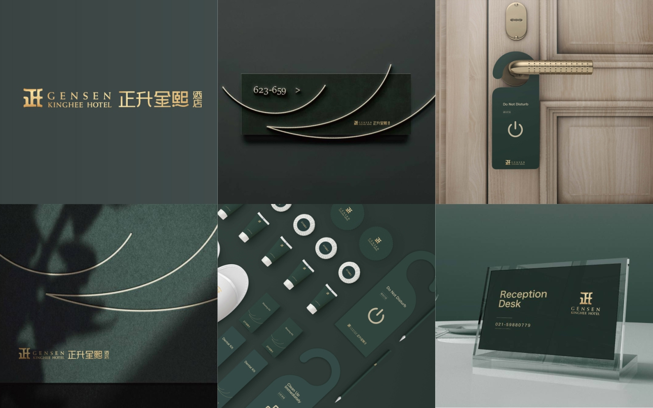 【全案高端VI设计】高端地产品牌VI设计修改满意为止