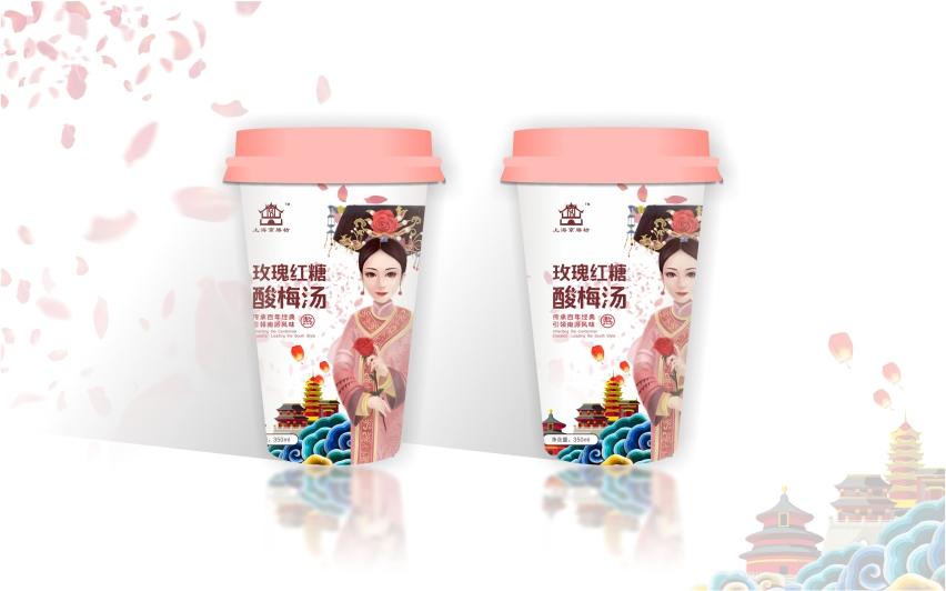 包装设计食品标签产品化妆品纸箱瓶贴插画平面礼盒子外包装袋定制