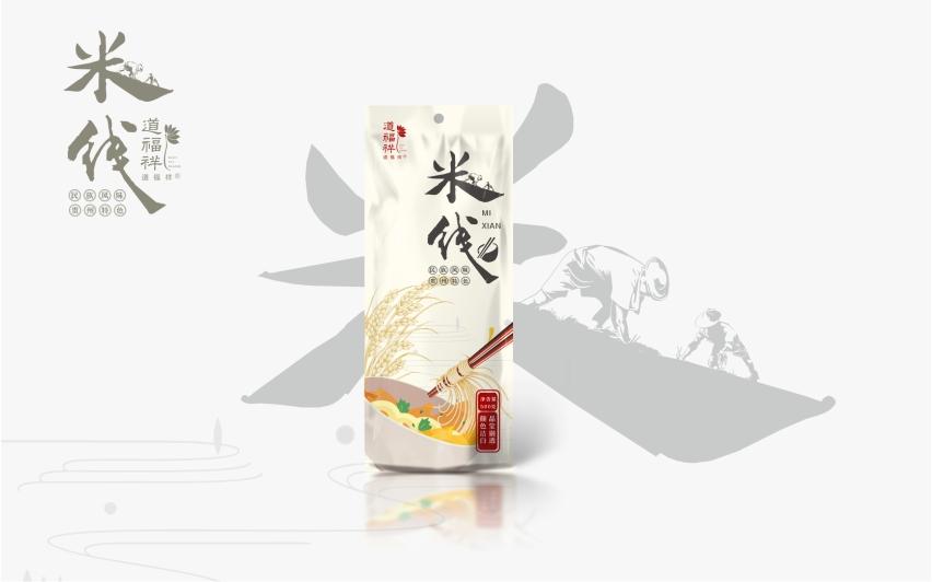 包装结构设计插画设计包装盒包装设计内衬包装袋食品大米茶叶产品