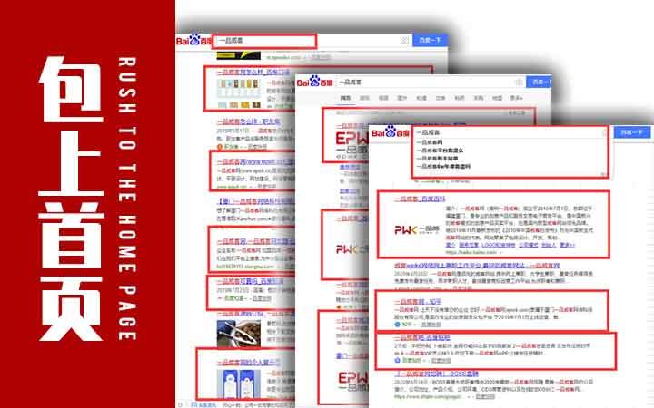 seo整合解决方案编辑文章搜索引擎百度下拉框优化公司收录推
