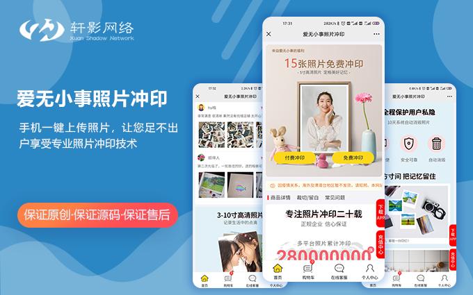 ui设计网页设计产品app页面设计网站设计商城网站UI开发