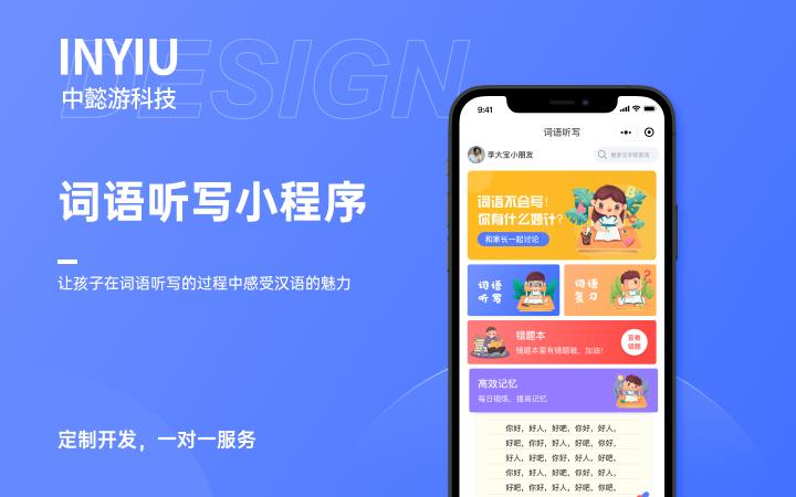 手机app定制开发区块链系统钱包会员工具母婴翻译办公代驾团购
