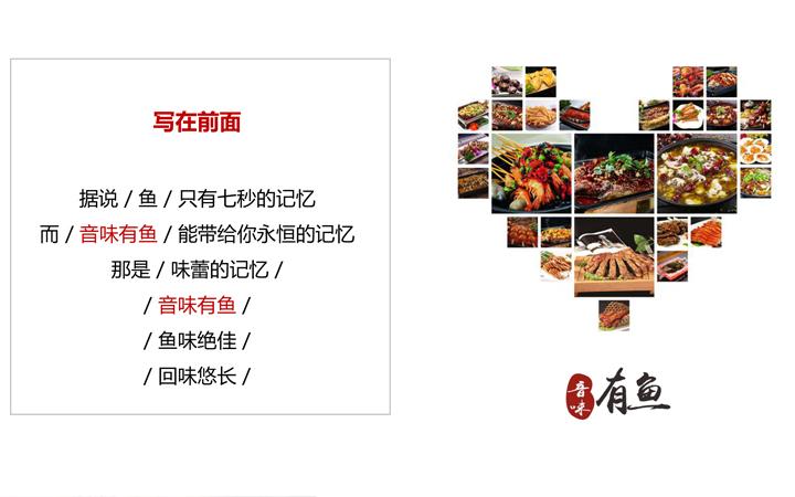 【诠岸广告语】品牌文案公司广告语/Slogan品牌故事定位
