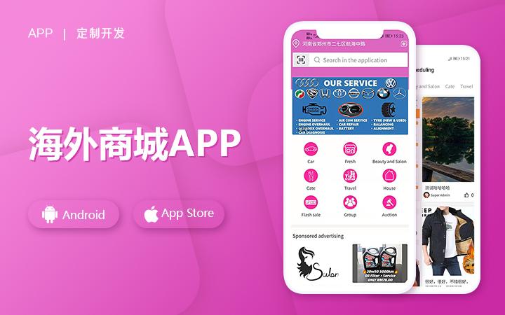 语音交友app源码开发定制游戏直播陪玩语聊社交约会软件系统