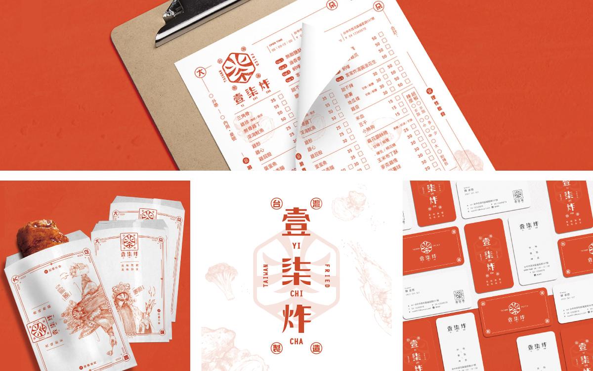 标志商标北京上海广州深圳重庆成都杭州天津武汉品牌LOGO设计