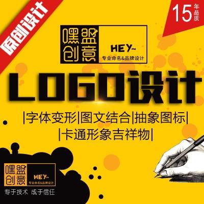 品牌公司企业店铺产品商标图形文字logo设计卡通形象字体