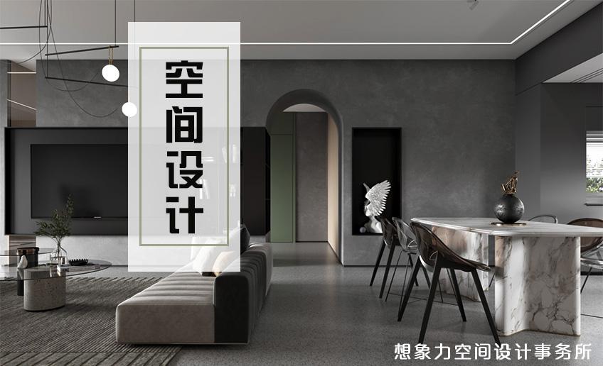 _平面方案设计、彩平图设计、家装设计 200㎡以内1