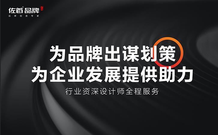郑州品牌logo设计图文字体标志商标企业公司动态LOGO设计