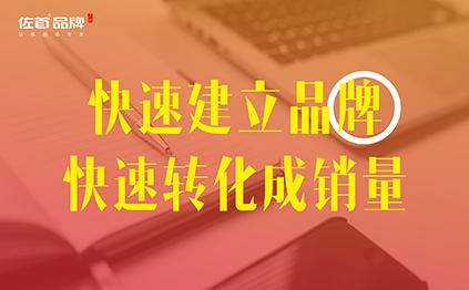 深圳品牌logo设计图文字体标志商标企业公司动态LOGO设计