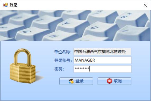 企业管理软件数据分析处理软件工具软件定制开发及数据库系统编程