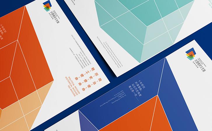 【佐首品牌】品牌设计VI设计VI导视设计能源采矿服装服饰