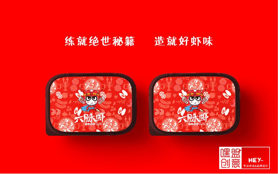 VI应用设计 淘宝京东网页详情页 企业品牌VI系统包装设计