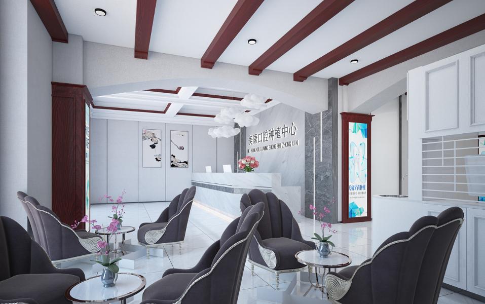 牙科装修中医诊所中西医诊所效果图装修设计室内空间设计施工图