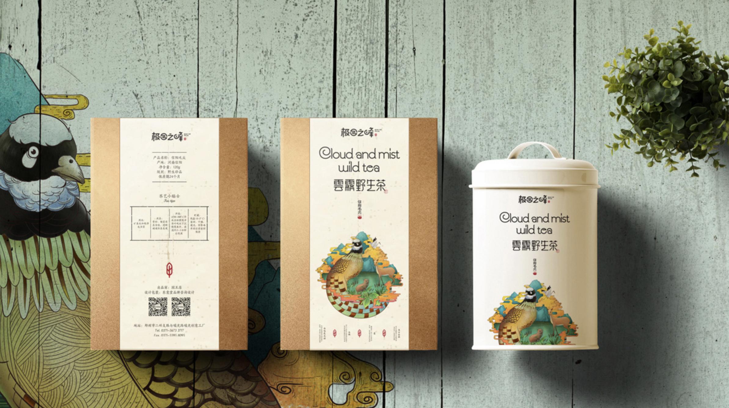 _餐饮品牌企业形象互联网农业地产教育培训VI系统设计vis设计39