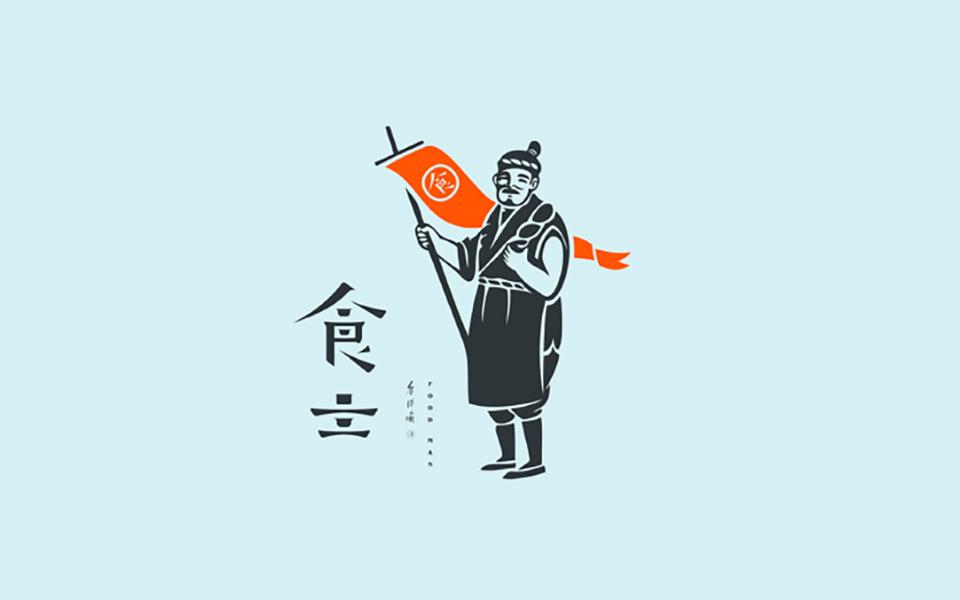_餐饮品牌企业形象互联网农业地产教育培训VI系统设计vis设计25