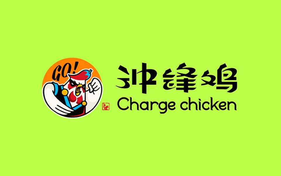 _餐饮品牌企业形象互联网农业地产教育培训VI系统设计vis设计27