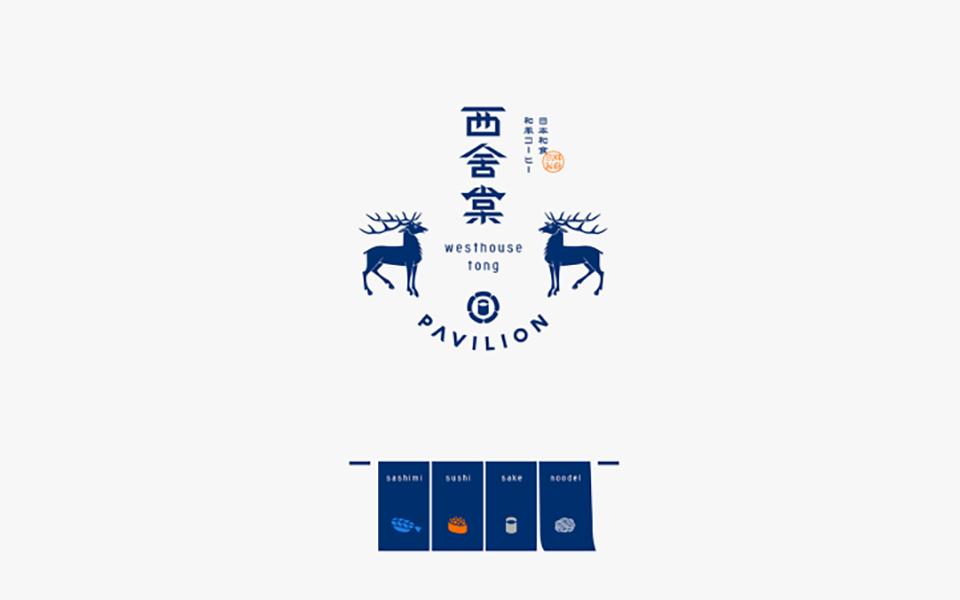 _餐饮品牌企业形象互联网农业地产教育培训VI系统设计vis设计28