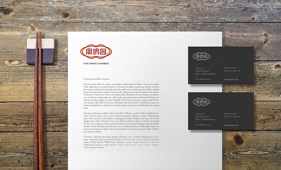 _餐饮品牌企业形象互联网农业地产教育培训VI系统设计vis设计47