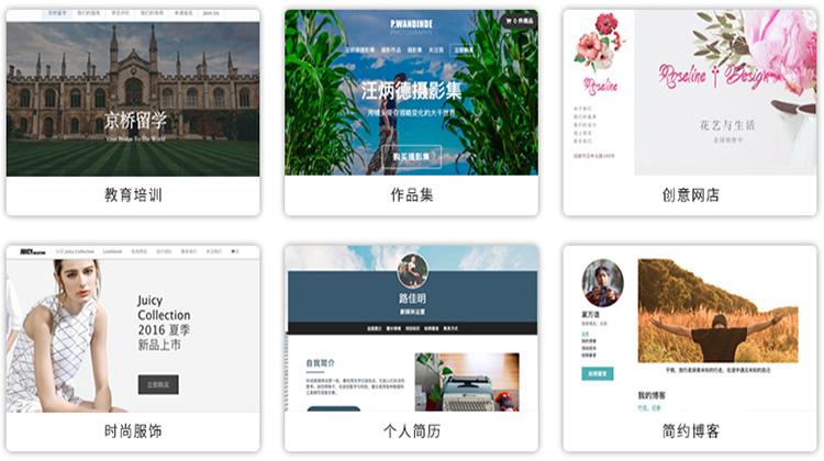在线国内生鲜食品鲜花购物电商平台手机模板定制网站建设开发设计