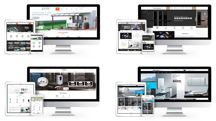 公司企业官方网站建设商城网站定制开发网站制作开发设计外包需求