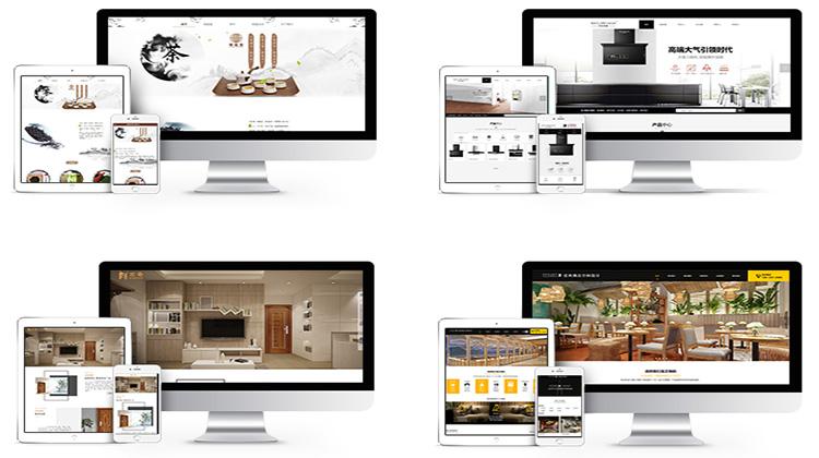 web网站前端开发建设H5网页设计切图vue框架开发接单公司