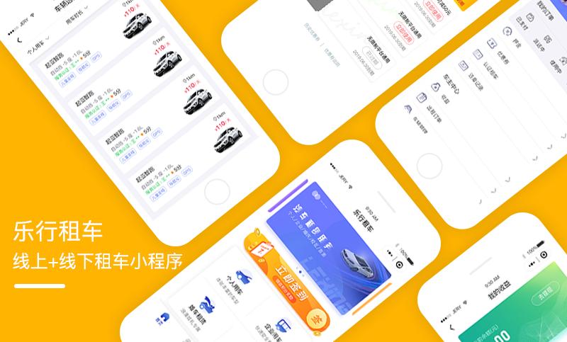 uni-app开发生活服务便民曝光举报在线曝光信息发布匿