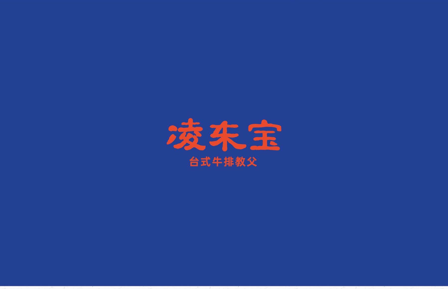 【原创LOGO定制/总监操刀】教育/中英文/公司logo