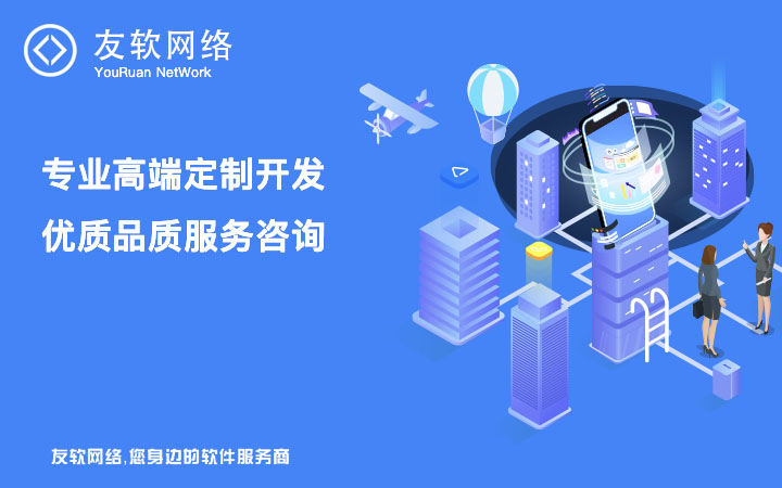 政务系统app开发智慧政务社保公积金便民服务水费电费充值对接