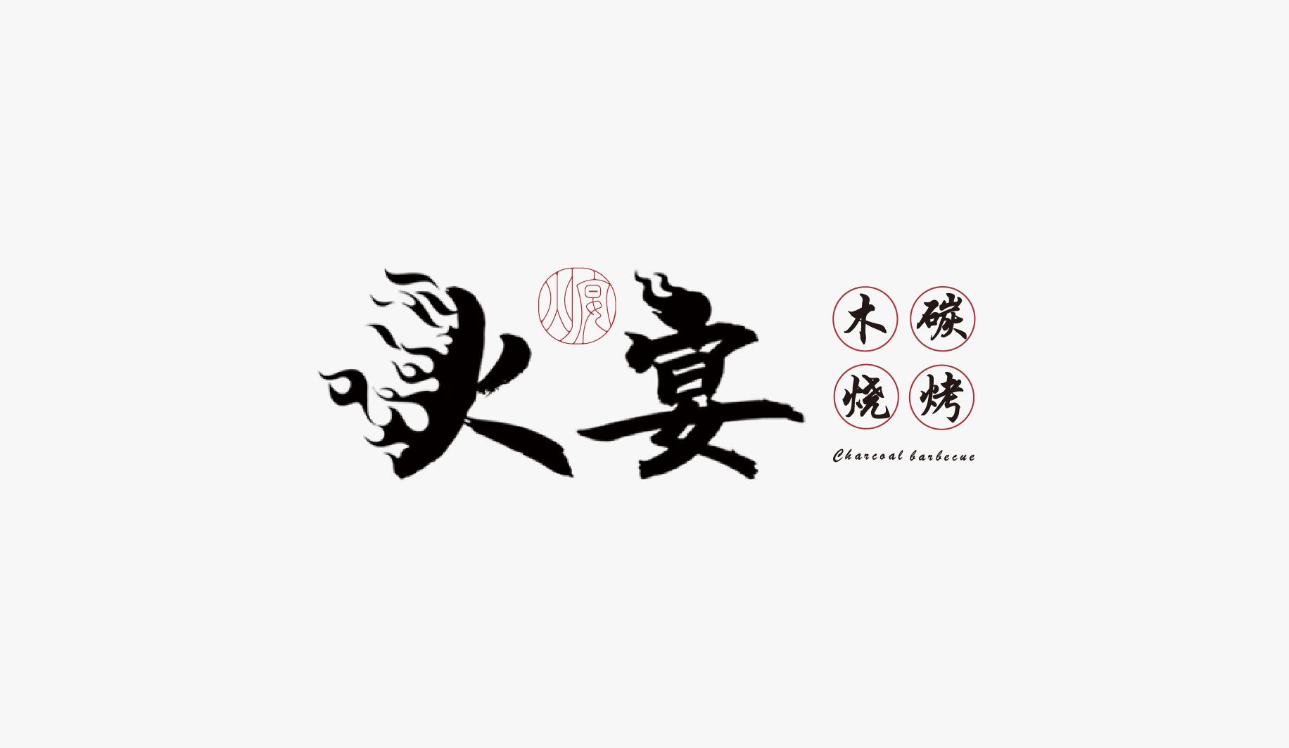 【销量前列】logo设计原创公司标志卡通插画平面企业品牌商标