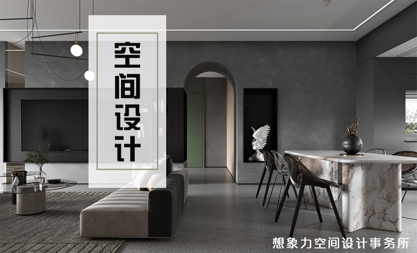 _自建房设计/全案设计/效果图制作1