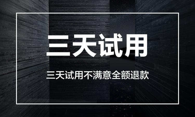 美工包月电商设计淘宝美工外包店铺装修天猫阿里京东首页拼多多