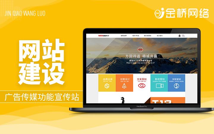 手机网站建/旅游网站软件界面设计UI界面设计前端开发南京