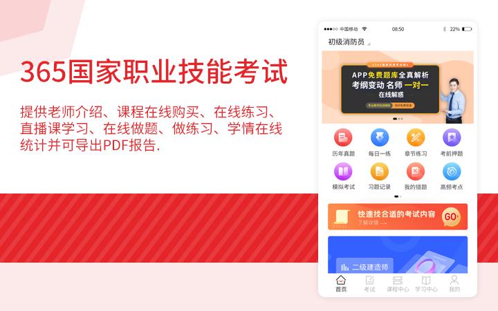 社区团购/零售/预购/生鲜/零食/蔬菜小程序商城定制开发