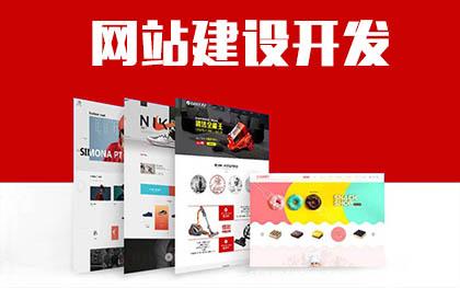 购物商城仿站制作模板网站建设 服务器租用  深圳个人网站设计