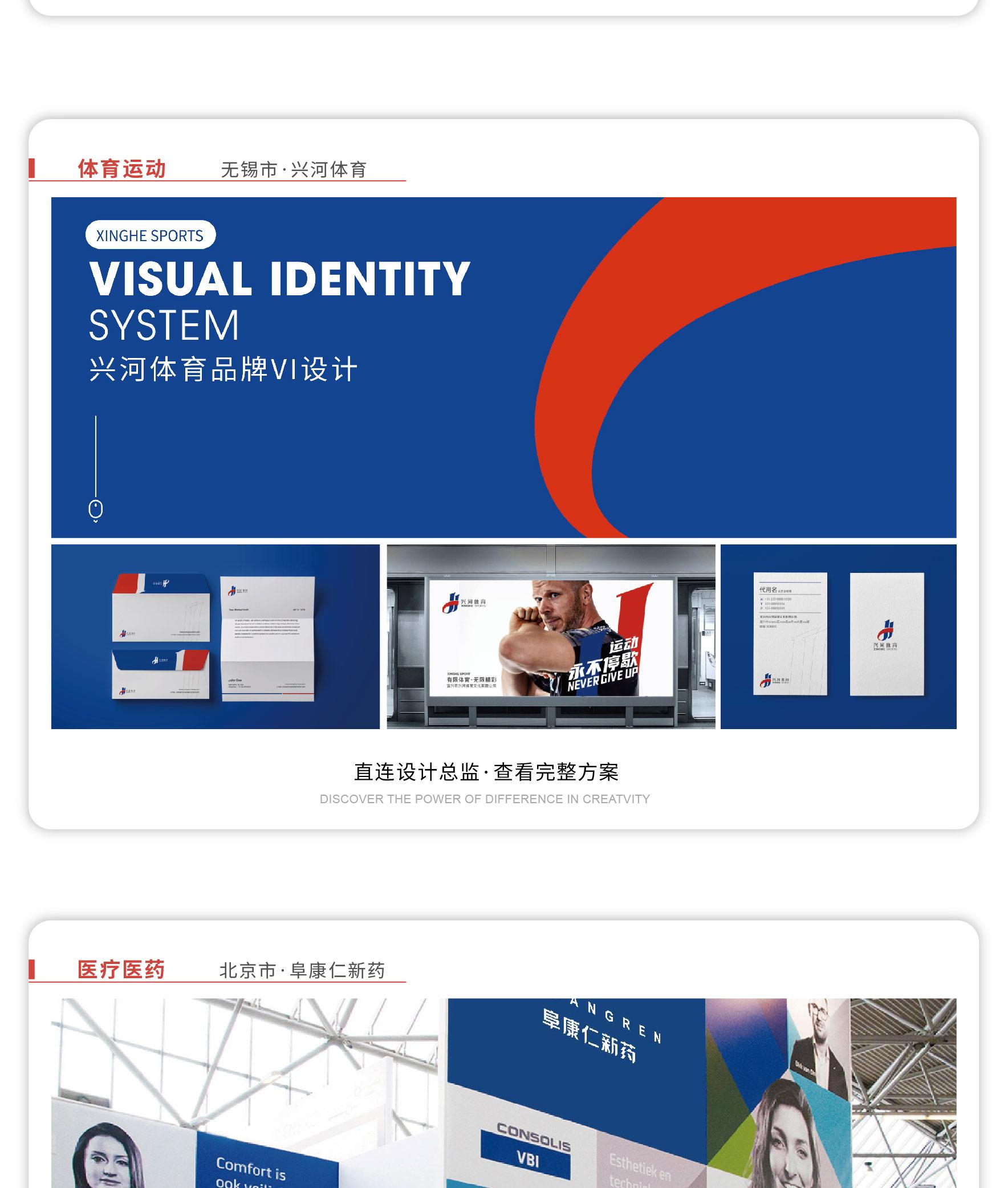 _【总监LOGO】商标设计注册卡通教育公司标志科技平面餐饮品牌7