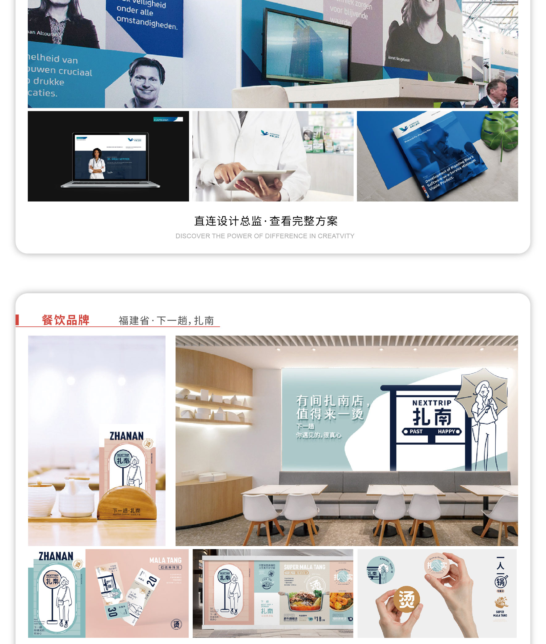 _【总监LOGO】商标设计注册卡通教育公司标志科技平面餐饮品牌8
