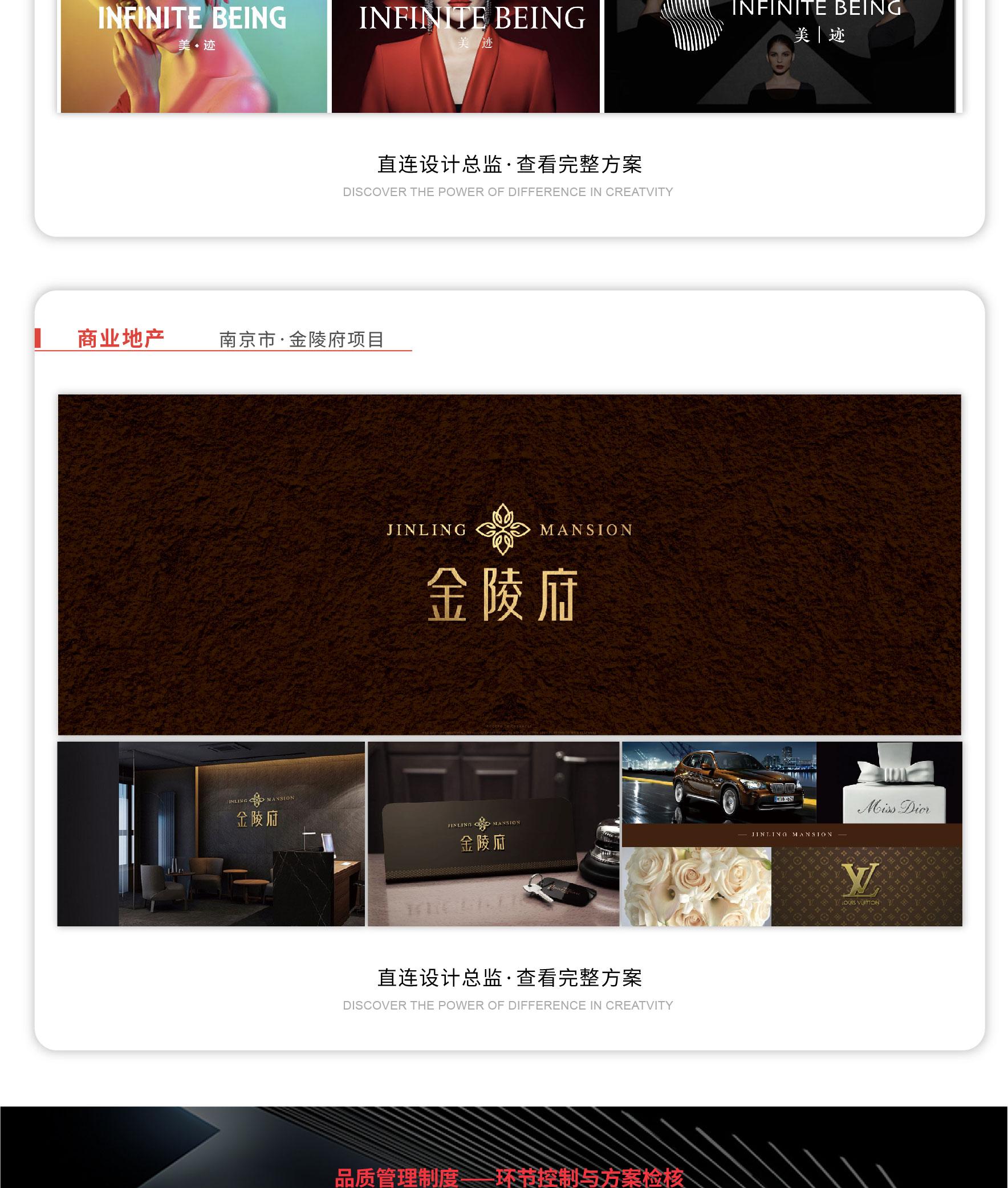 _【总监LOGO】商标设计注册卡通教育公司标志科技平面餐饮品牌13