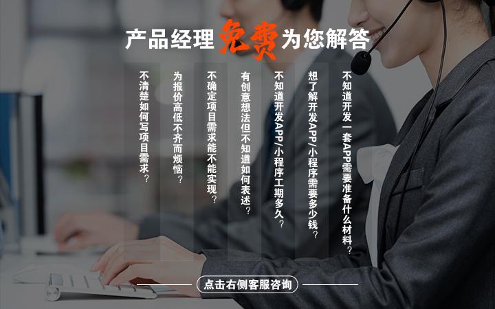 企业公司网站定制开发制作电商商城建设门户网站手机管理系统设计