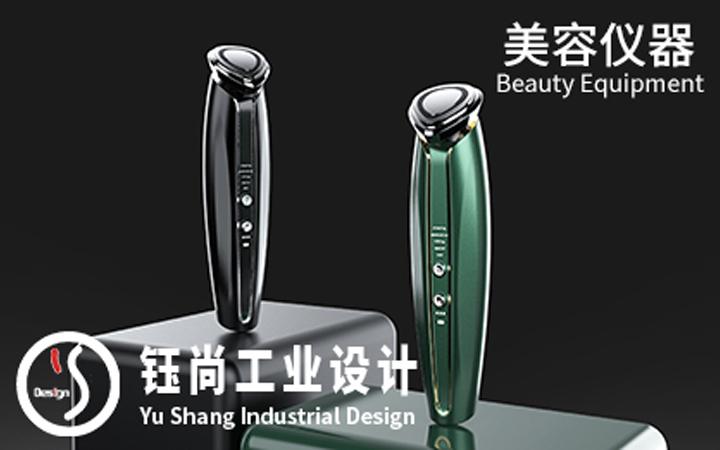 产品设计外观结构设计小家电美容产品医疗产品3C数码工业产品