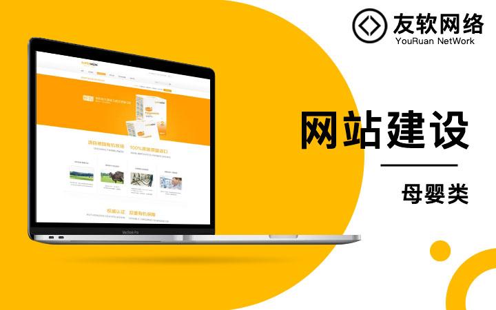 科研服务网站建设网站开发网页制作定制开发设计