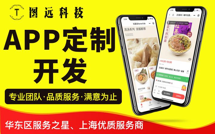 APP定制开发/综合商城/购物商城/O2O电商/团购/
