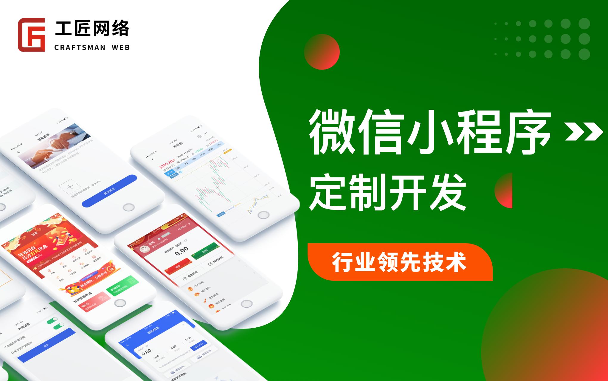 【企业网站】高端h5自适应网站开发网站建设网页设计网站定制