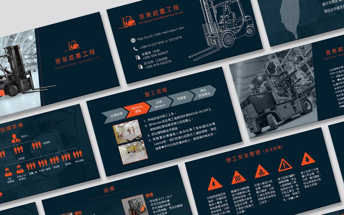 PPT定制美化制作PPT模板提炼设计创意设计宣传ppt创意