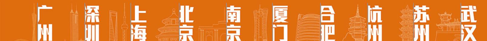 _公司企业网站建设官网响应式营销型网站定制开发制作设计商城手机5