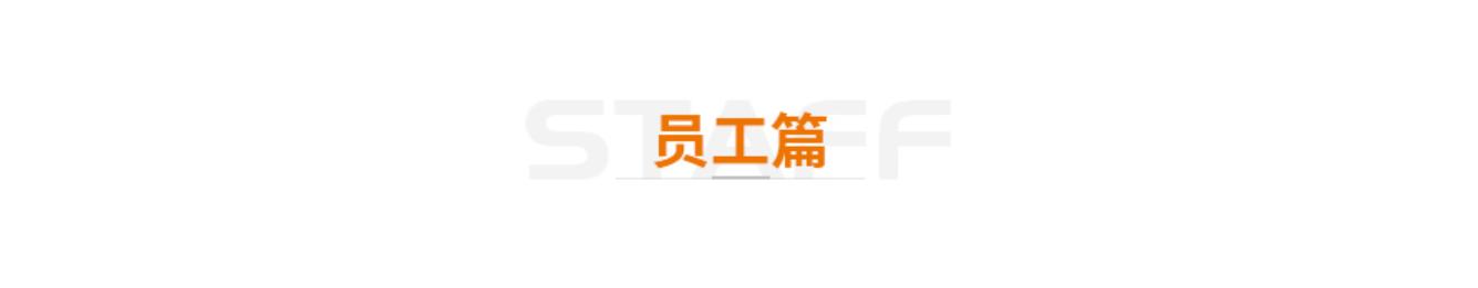 _小程序开发微信开发定制微官网公众平台制作设计商城社区公众号35
