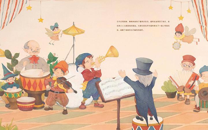台历页面书籍排版商业插画设计儿童插画师手绘设计定制包装