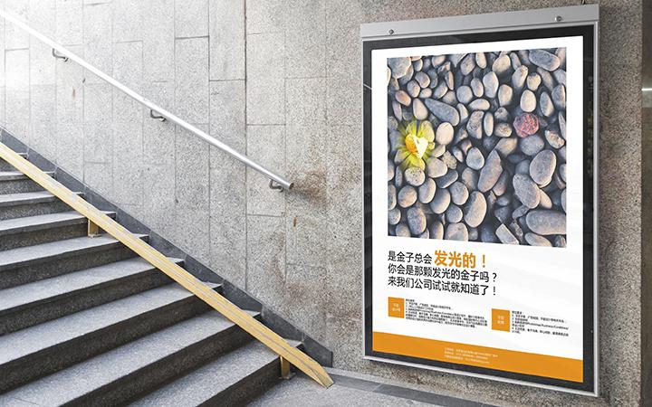 banner海报菜单展架易拉宝宣传单页图片DM单设计制作个人