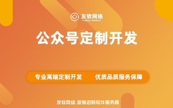 生活服务网站前端开发UI设计网页制作vue开发前端交互开发